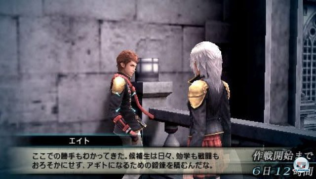 Screenshot - Final Fantasy Type-0 (PSP) 2260687