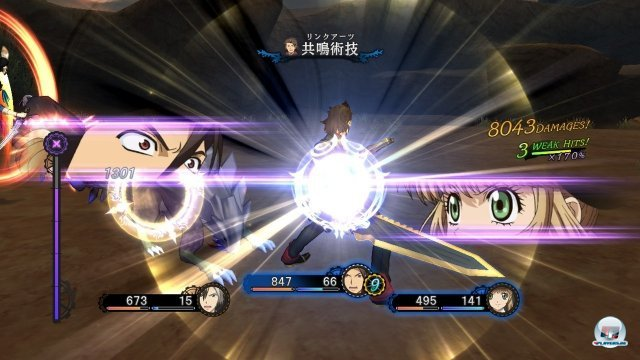 Screenshot - Tales of Xillia 2 (PlayStation3) 2382337