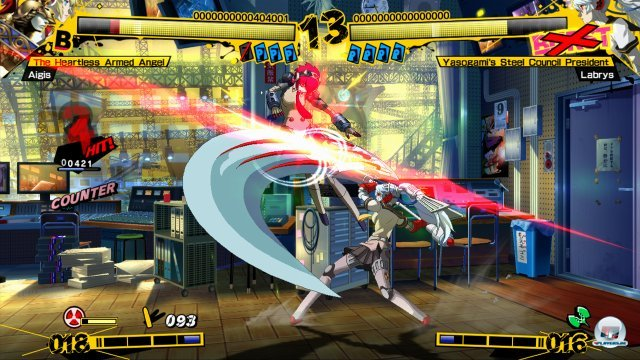 Screenshot - Persona 4: Arena (360) 2371957