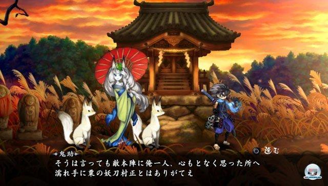 Screenshot - Muramasa: The Demon Blade (PS_Vita) 92418737