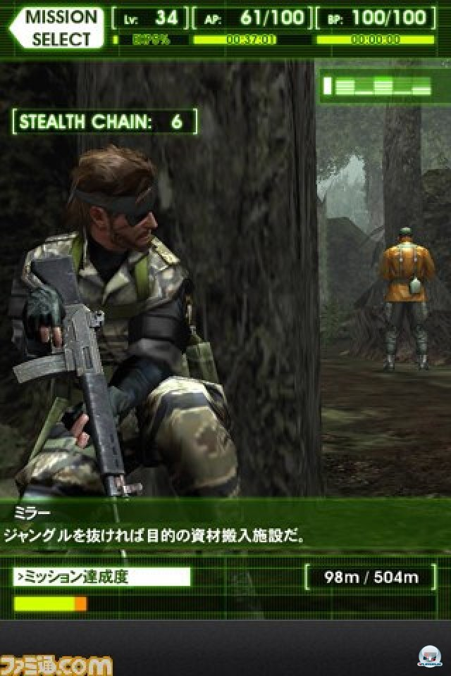 Screenshot - Metal Gear Solid Social Ops (Android)