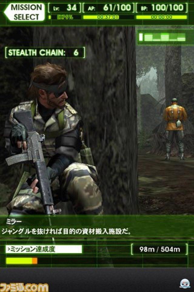 Screenshot - Metal Gear Solid Social Ops (Android)