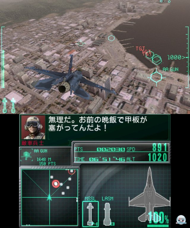 Screenshot - Ace Combat: Assault Horizon Legacy (3DS) 2263627