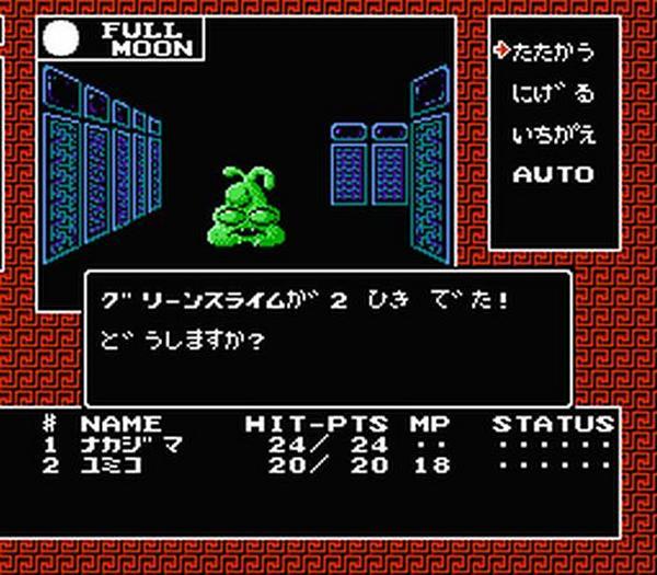 Digital Devil Story: Megami Tensei (MSX 1987)<br><br>Neben Segas Phantasy Star gilt auch Atlus' Digital Devil Story von 1987 als einer der Pioniere klassischer Japan-Rollenspiele, das im Gegensatz zu den meisten anderen Genrevertretern seiner Zeit im modernen Japan spielte, sehr düster gehalten war und Elemente aus Steampunk sowie der Mythologie ins Spiel integrierte. Besonders durch die Möglichkeit, Dämonen zu beschwören und dadurch Gegner in die eigene Party aufzunehmen, war das Spiel seiner Zeit weit voraus. Inzwischen gibt es zahlreiche Nachfolger und Ableger für alle möglichen Plattformen, von denen es einige auch bis nach Europa geschafft haben. Und noch immer setzen die Megami Tensei- bzw. MegaTen-Spiele auf dieses damals begründete System. 1720271