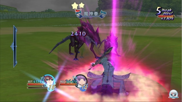 Screenshot - Tales of Graces (PlayStation3) 2222814
