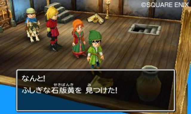 Screenshot - Dragon Quest VII (3DS) 92427292