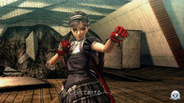 Screenshot - Onechanbara Z: Kagura (360) 2295192