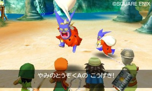 Screenshot - Dragon Quest VII (3DS) 92422937