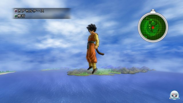 Screenshot - DragonBall Z: Ultimate Tenkaichi (PlayStation3) 2259792