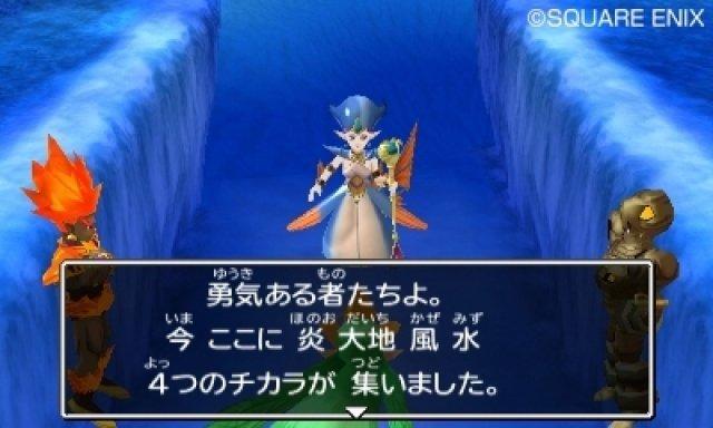 Screenshot - Dragon Quest VII (3DS) 92447707