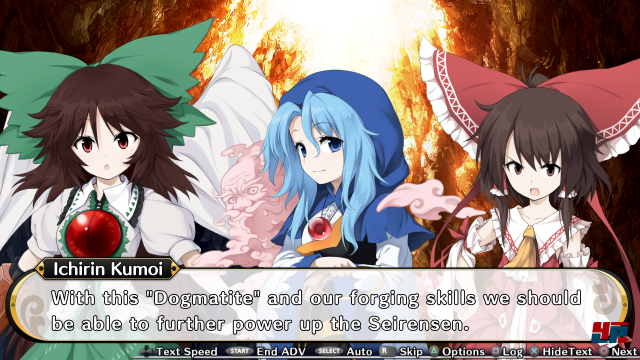 Screenshot - Touhou Genso Wanderer (PS4)