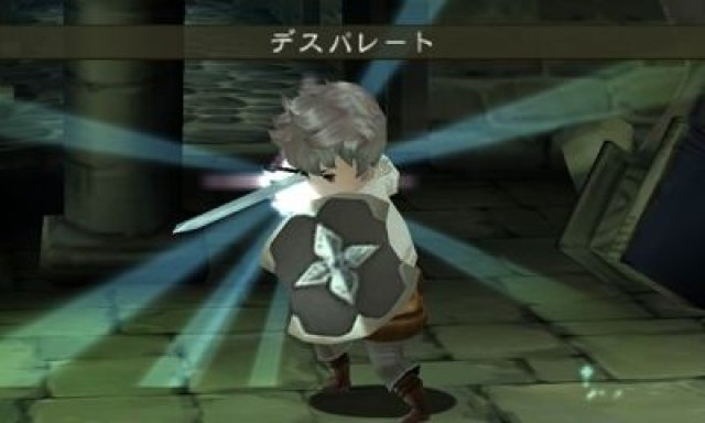 Screenshot - Bravely Default: Flying Fairy (3DS) 2372437