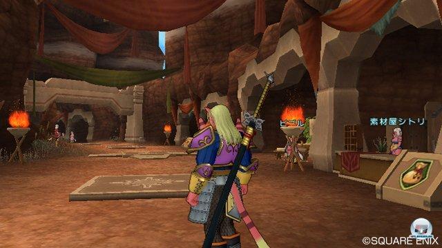 Screenshot - Dragon Quest X Online (Wii) 2273492