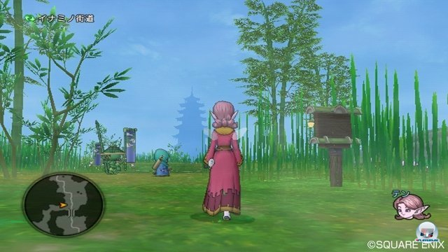 Screenshot - Dragon Quest X Online (Wii) 2372257
