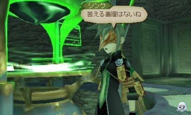 Screenshot - Tales of the Abyss (NDS) 2219413