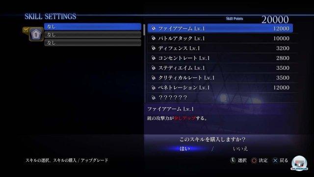 Screenshot - Resident Evil 6 (PlayStation3) 2394507