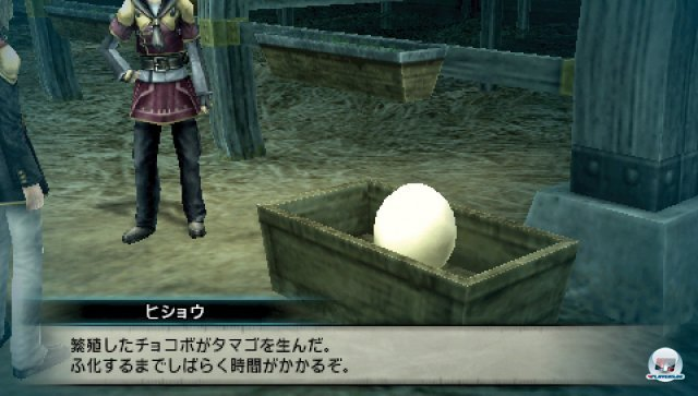 Screenshot - Final Fantasy Type-0 (PSP) 2282492