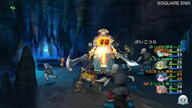 Screenshot - Dragon Quest X Online (Wii) 2357232