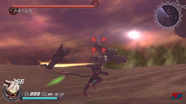 Screenshot - Rodea: The Sky Soldier (Wii_U) 92502170