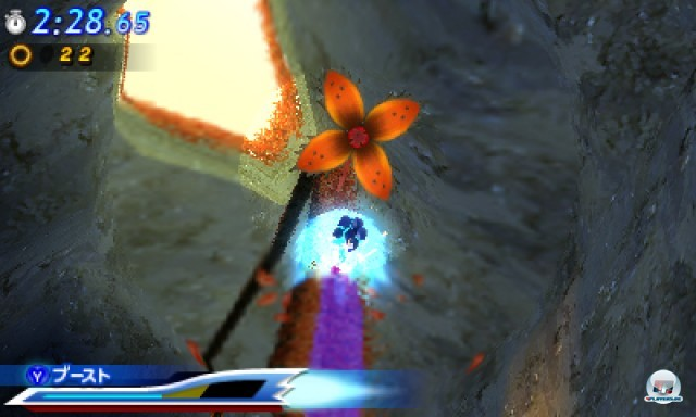 Screenshot - Sonic Generations (360) 2246527
