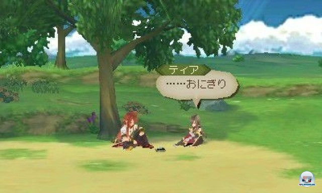 Screenshot - Tales of the Abyss (NDS) 2219418