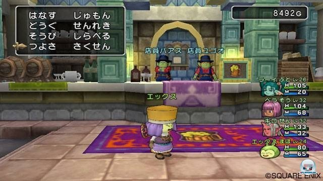 Screenshot - Dragon Quest X Online (Wii) 2282077