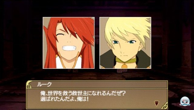 Screenshot - Tales of the Heroes: Twin Brave (PSP) 2287342
