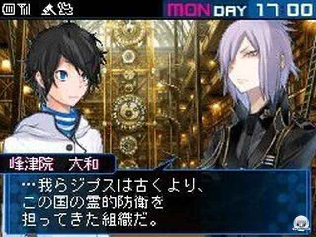 Screenshot - Shin Megami Tensei: Devil Survivor 2 (NDS)