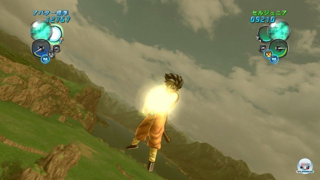 Screenshot - DragonBall Z: Ultimate Tenkaichi (PlayStation3) 2259897