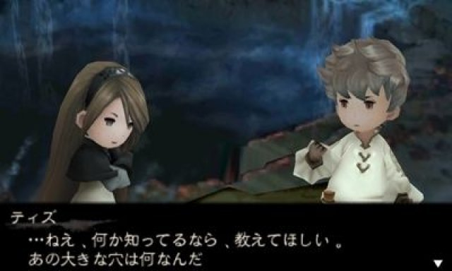 Screenshot - Bravely Default: Flying Fairy (3DS) 2372432