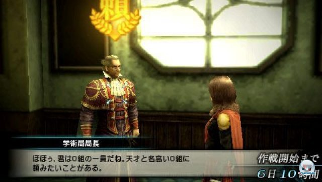 Screenshot - Final Fantasy Type-0 (PSP) 2260702