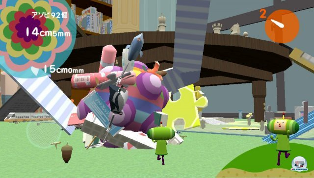 Screenshot - Katamari Damacy (PS_Vita) 2264367