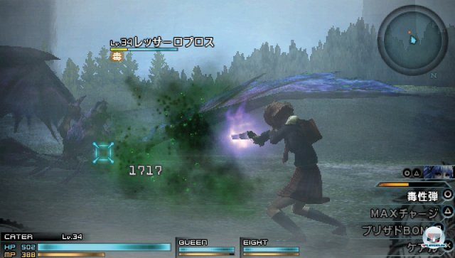 Screenshot - Final Fantasy Type-0 (PSP) 2282392