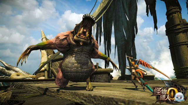 Screenshot - Monster Hunter Online (PC)