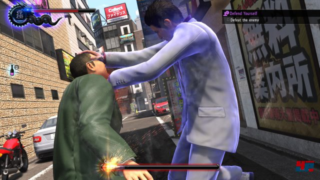 Screenshot - Yakuza 6: The Song of Life (PlayStation4Pro) 92561461