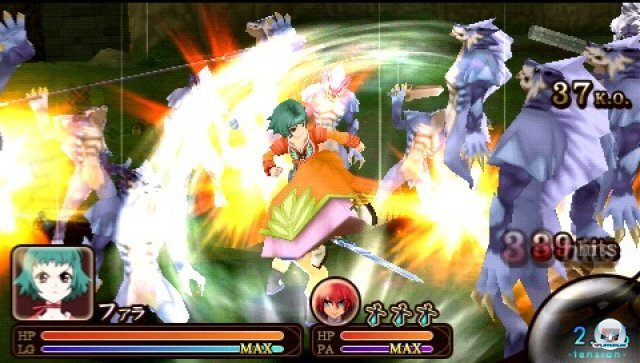 Screenshot - Tales of the Heroes: Twin Brave (PSP) 2287362