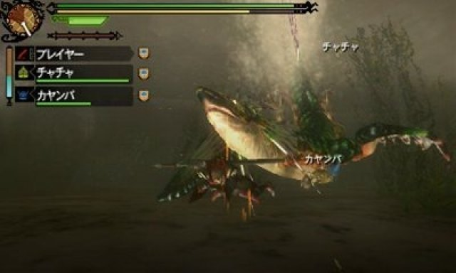 Screenshot - Monster Hunter 3G (3DS) 2295262