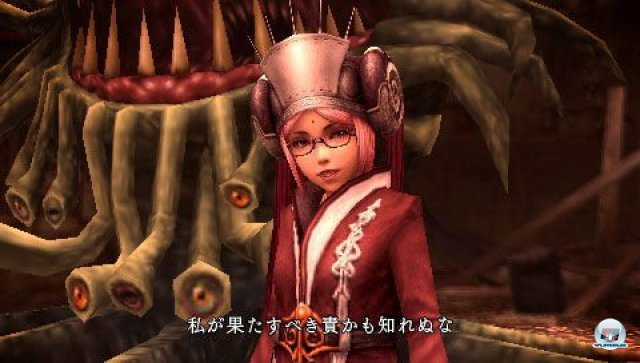 Screenshot - Final Fantasy Type-0 (PSP) 2260597