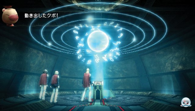 Screenshot - Final Fantasy Type-0 (PSP) 2282387