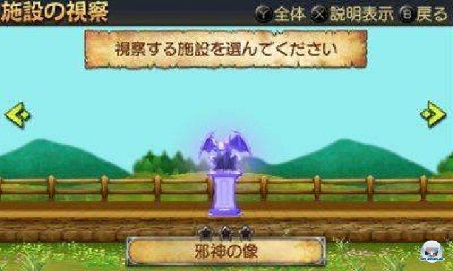 Screenshot - Brave Company (3DS) 2267012