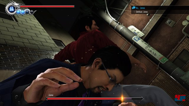 Screenshot - Yakuza 6: The Song of Life (PlayStation4Pro) 92561547
