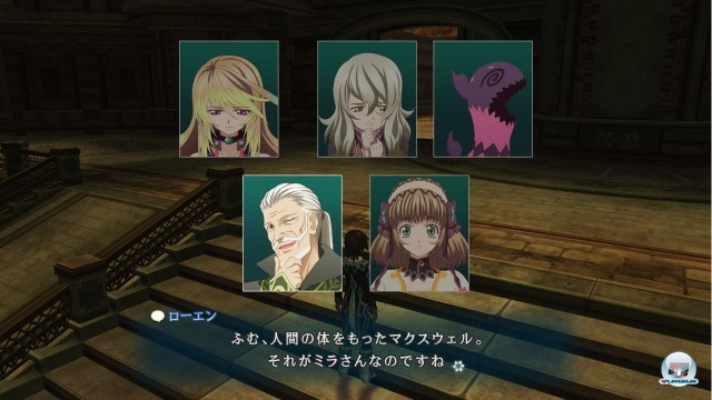 Screenshot - Tales of Xillia (PlayStation3) 2219264