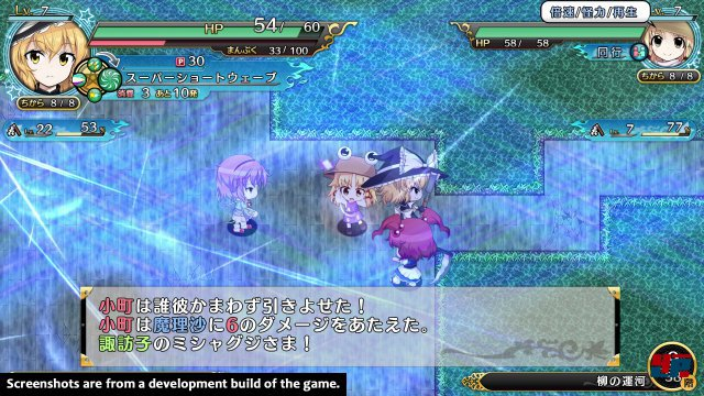 Screenshot - Touhou Genso Wanderer - Reloaded (PS4)