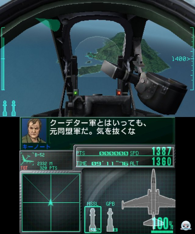 Screenshot - Ace Combat: Assault Horizon Legacy (3DS) 2263617