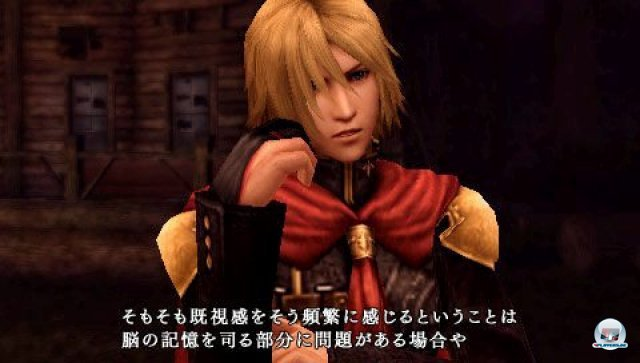 Screenshot - Final Fantasy Type-0 (PSP) 2260777