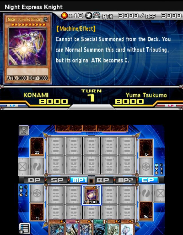 Screenshot - Yu-Gi-Oh! Zexal World Duel Carnival  (3DS) 92484618