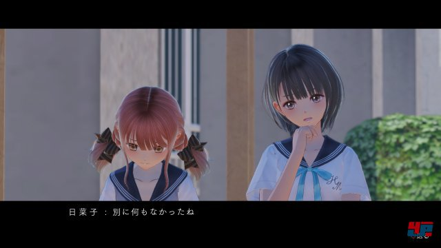 Screenshot - Blue Reflection (PC)