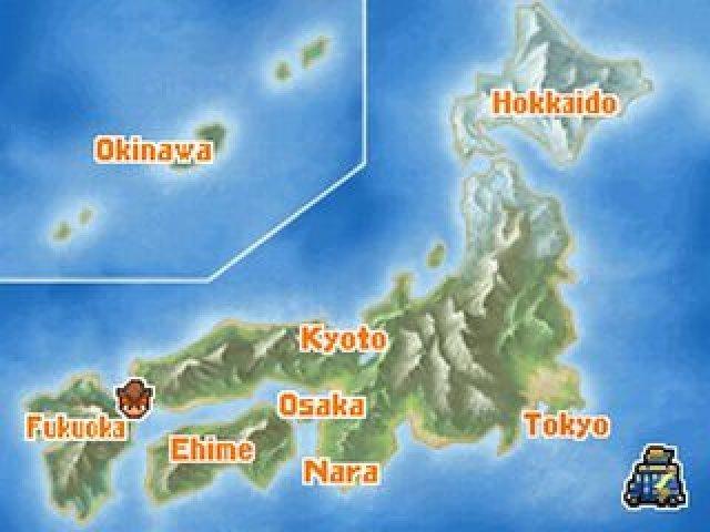 Dieses Mal ist man in ganz Japan unterwegs, um Spieler für sein Team zu rekrutieren.