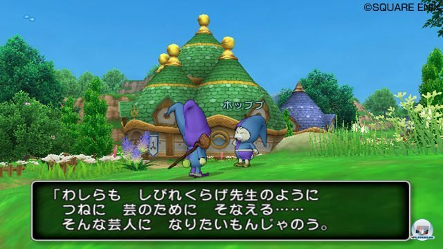 Screenshot - Dragon Quest X Online (Wii) 2280392