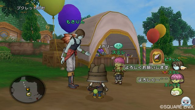 Screenshot - Dragon Quest X Online (Wii) 2375947